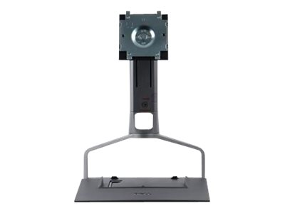 Dell : PORTREP TFT FLAT PANEL MONITOR STAND (KIT) gr