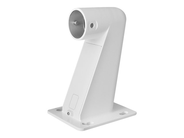 Assmann : CAMERA WALLMOUNT WHITE ALUMINIUM