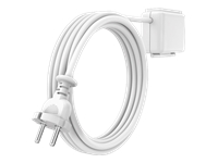 Logitech : CIRCLE 2 ACCESSORY WIRED EXTENS 4.5 METRE (15-FEET) -WHITE-EMEA